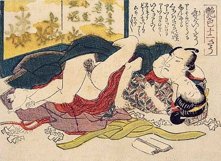 Erotic Art of Japan